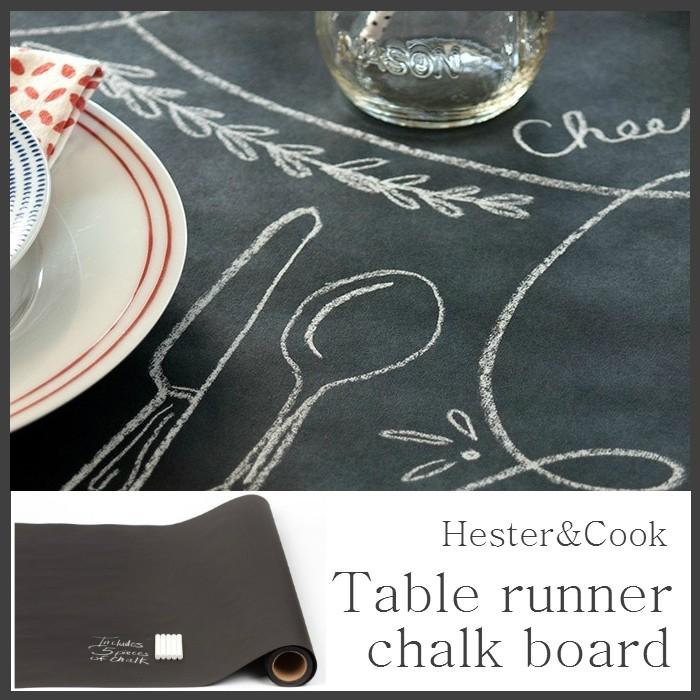 テーブルランナー チョークボード 黒板ボード