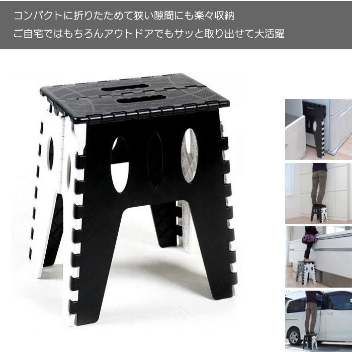 折りたたみテーブル チェアセット アウトドア用 ガーデンチェア&テーブル