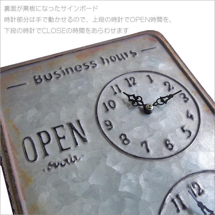 マガザン サインボード magazine sign board