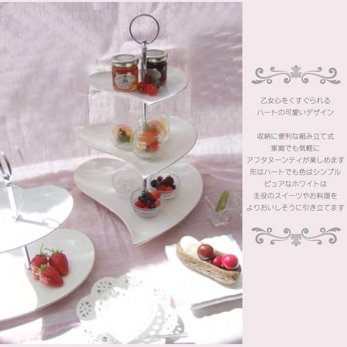 ハートケーキスタンド 3段タイプ