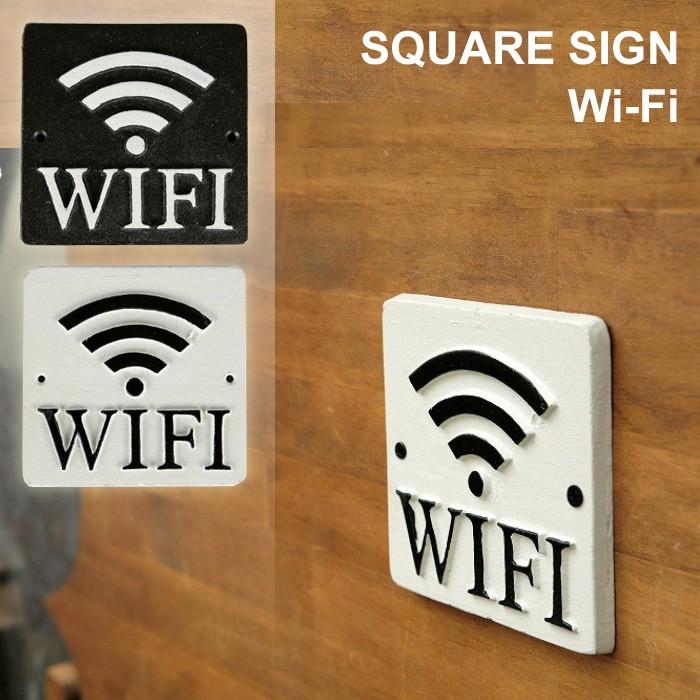 ダルトン スクエア サイン WiFi
