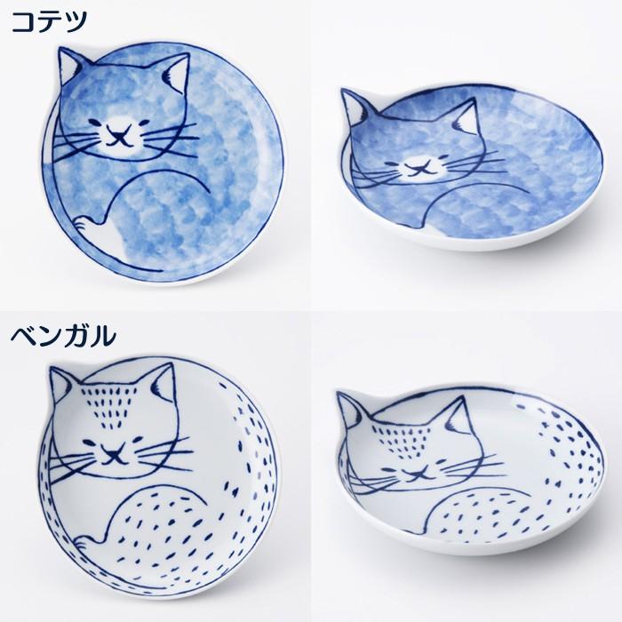 neco皿 取り皿 猫柄