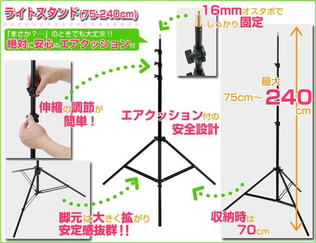 撮影機材の使用方法