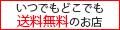 ライトニングブースS ロゴ