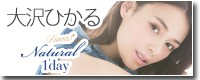 LUNA Natural1day(ルナ)