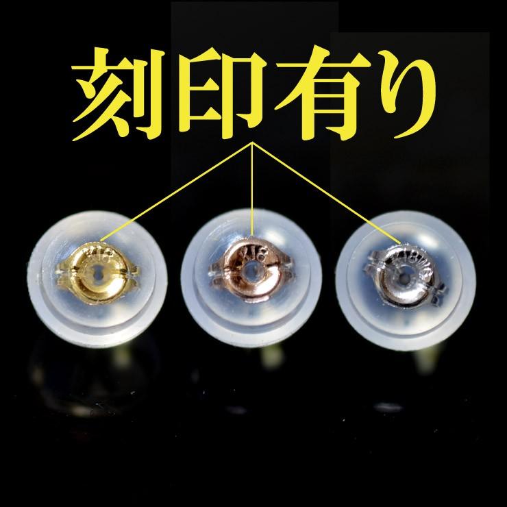 【日本製】1ペア(2個)ピアスキャッチ K18 18金 シリコンキャッチ ダブルロック シリコンダブルロック キャッチ 両耳用(2個)(太さ0.7ミリ芯対応) 18k 18金 落ない オチナイ