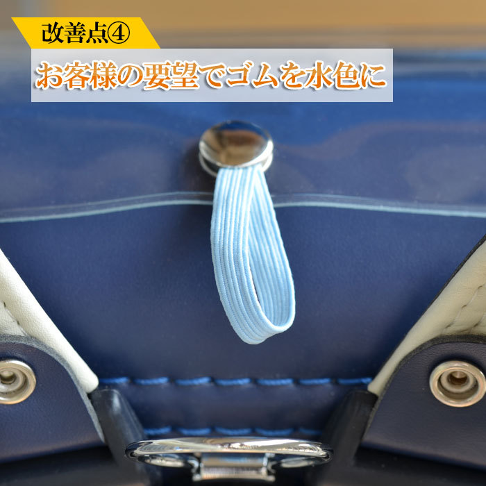 ランドセルカバー 透明 ランドセル 男の子 女の子 2018 雨 かわいい 可愛い 水玉 クリア 保護シート 激安 セール 人気 ハート
