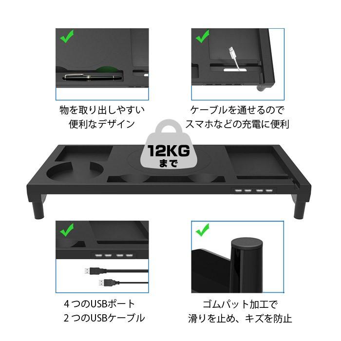 モニター台 机上台 モニタースタンド USBハブ付き PCスタンド パソコン台 デスク 机 テーブル 作業台 机上ラック 液晶モニター台 USBポート