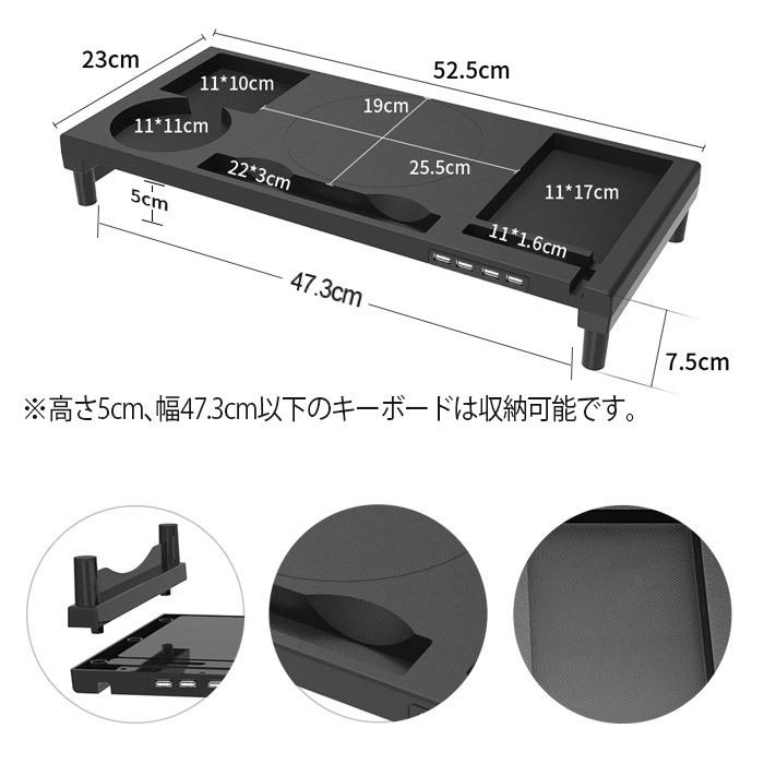 モニター台 机上台 モニタースタンド USBハブ付き 机上ラック 液晶モニター台 USBポート