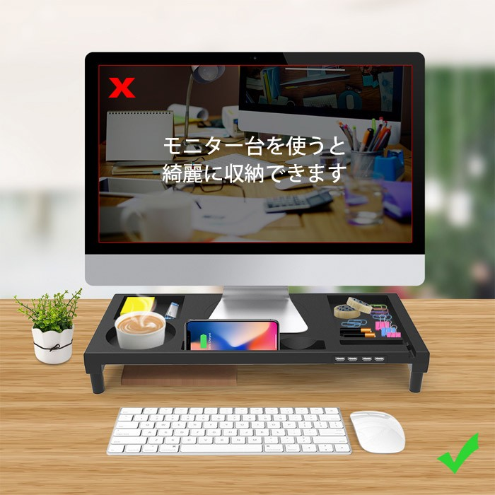 モニター台 机上台 モニタースタンド USBハブ付き 液晶モニター台 USBポート