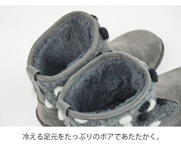 水玉ショートブーツ