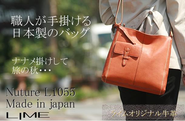 本革 レディース ショルダーバッグ 日本製 バッグ工房クレオ