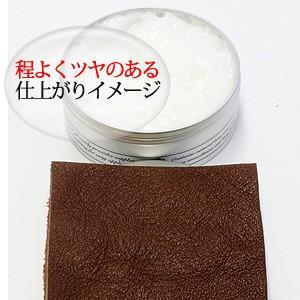 革の保護、ツヤだし、小傷のケアに保湿保革万能クリーム【Brillo】3
