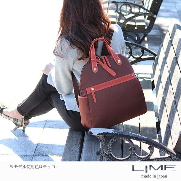 本革×軽量ナイロン l1465-hed4