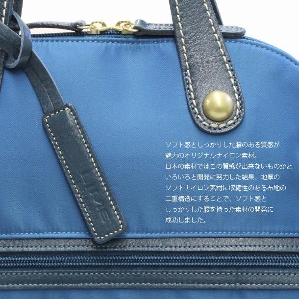 本革×軽量ナイロン l1465-hed6