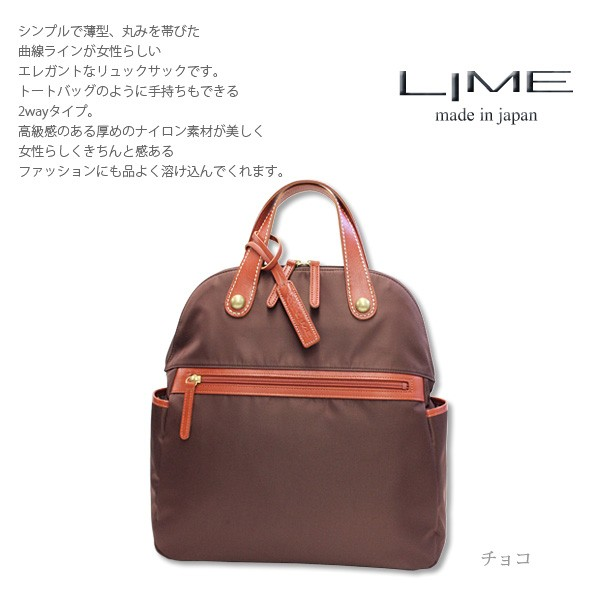 本革×軽量ナイロン l1465-hed7
