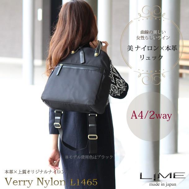 本革×軽量ナイロン l1465-hed8