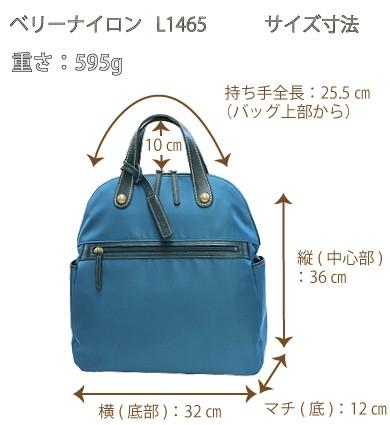 本革×軽量ナイロン l1465-size