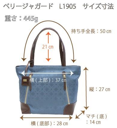 本革×ジャガード2wayショルダーバッグLl1905-size