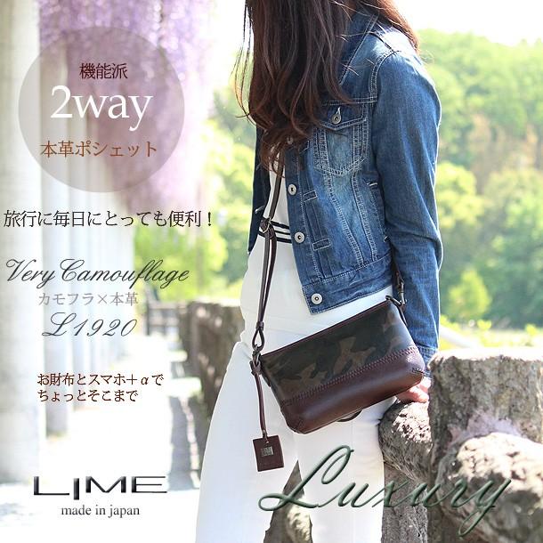 本革×迷彩(カモフラ)2wayミニトートバッグ/ショルダー(斜めがけ)バッグL1920