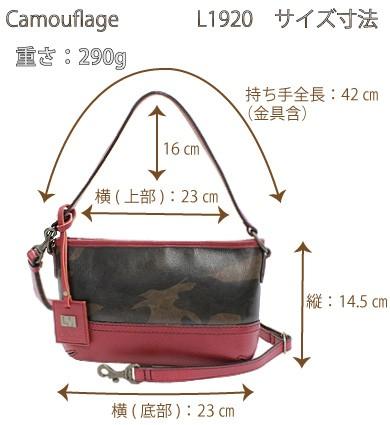 本革×迷彩(カモフラ)2wayミニトートバッグ/ショルダー(斜めがけ)バッグL1920-size