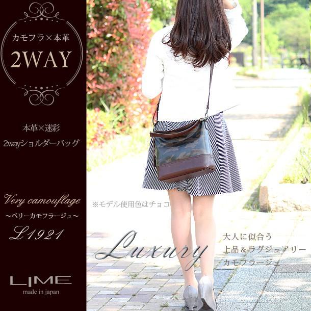 本革×迷彩(カモフラ)2wayミニトートバッグ/ショルダー(斜めがけ)バッグL1921
