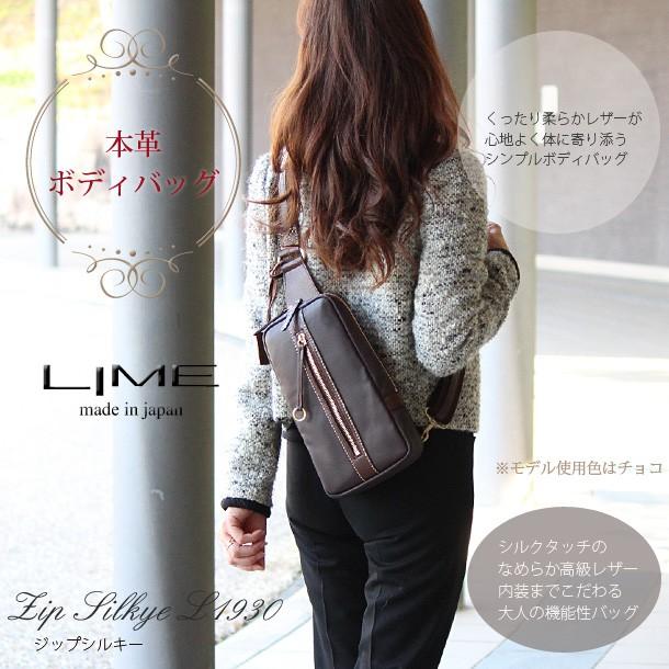 本革ボディバッグ(日本製)L1930-1