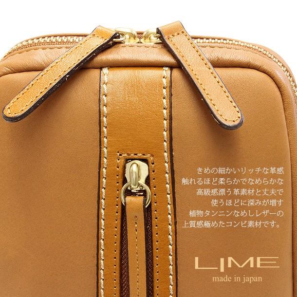 本革ボディバッグ(日本製)L1930-5