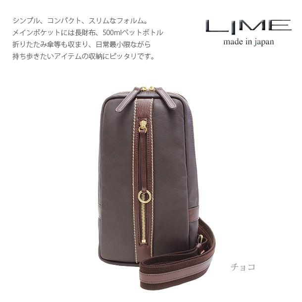 本革ボディバッグ(日本製)L1930-6