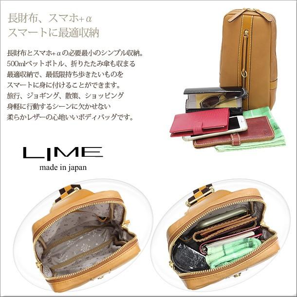 本革ボディバッグ(日本製)L1930-7