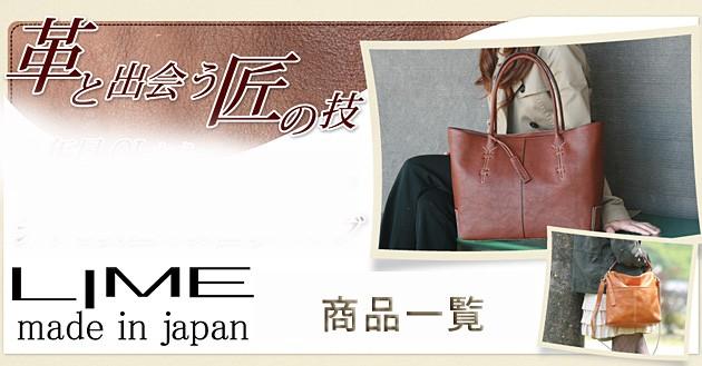 本革 バッグ レディース 職人 日本製 手作り 鞄 バッグ工房クレオ
