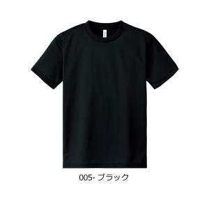 無地 半袖 tシャツ メンズ glimmer グリマー 4.4オンス ドライTシャツ 吸汗 速乾 スポーツ イベント 運動会 ユニフォーム チームtシャツ 00300-ACT 通販A1 メンズファッションリミテッド