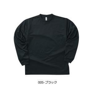 無地 長袖 tシャツ メンズ glimmer グリマー 00304 4.4オンス ドライTシャツ 吸汗 速乾 スポーツ イベント ユニフォーム チームtシャツ 00304-ALT 通販A15 メンズファッションリミテッド