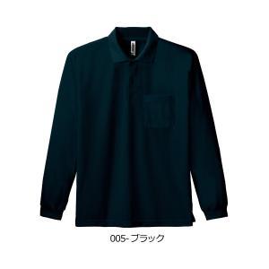 ポロシャツ メンズ 無地 glimmer グリマー 4.4オンス ドライ 長袖 ポケット付き スポーツ ゴルフ ビズポロ ユニフォーム 00335-ALP 通販A15|メンズファッションリミテッド