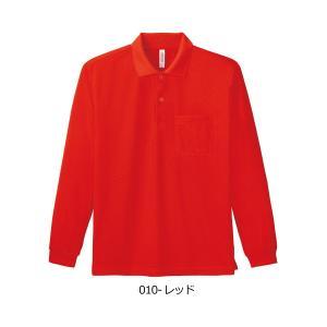 ポロシャツ メンズ 無地 glimmer グリマー 4.4オンス ドライ 長袖 ポケット付き スポーツ ゴルフ ビズポロ ユニフォーム 00335-ALP 通販A15 メンズファッションリミテッド