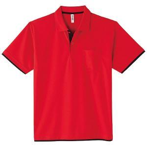 ポロシャツ 半袖 メンズ glimmer グリマー 4.4オンス ドライ レイヤード ポロシャツ スポーツ ゴルフ ビズポロ イベント 00339-AYP 通販M15|メンズファッションリミテッド