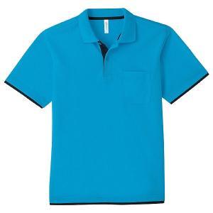 ポロシャツ 半袖 メンズ glimmer グリマー 4.4オンス ドライ レイヤード ポロシャツ スポーツ ゴルフ ビズポロ イベント 00339-AYP 通販M15 メンズファッションリミテッド