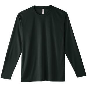 無地 長袖 tシャツ メンズ glimmer グリマー 3.5オンス ドライ Tシャツ 吸汗 速乾 スポーツ イベント 運動会 ユニフォーム 00352-AIL 通販M15 メンズファッションリミテッド