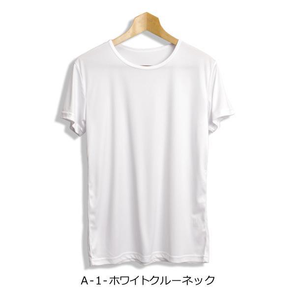 半袖 tシャツ メンズ 無地 カットソー 吸汗 速乾 ドライ ストレッチ 快適 インナー アンダーウェア 接触冷感 UVカット クルーネック Vネック 通販M75 limited 10