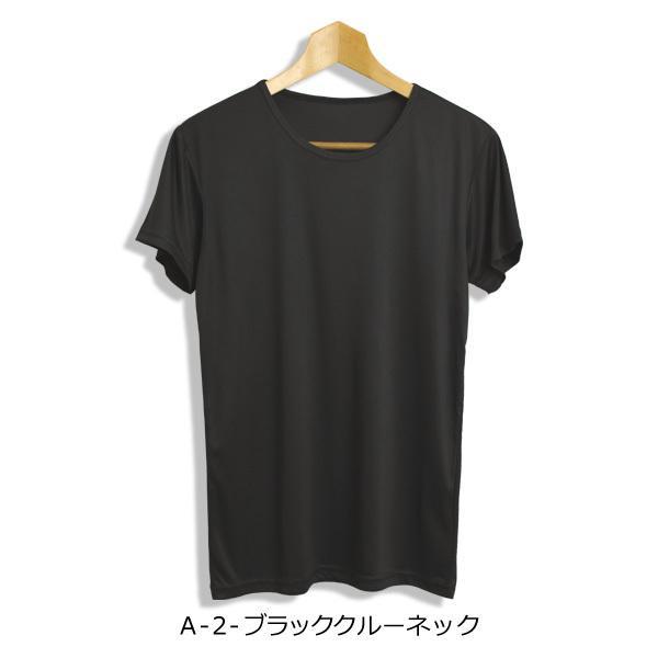 半袖 tシャツ メンズ 無地 カットソー 吸汗 速乾 ドライ ストレッチ 快適 インナー アンダーウェア 接触冷感 UVカット クルーネック Vネック 通販M75 limited 11