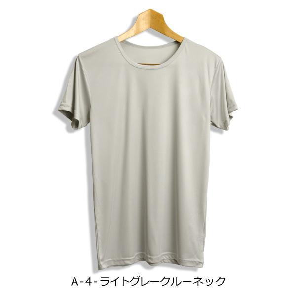 半袖 tシャツ メンズ 無地 カットソー 吸汗 速乾 ドライ ストレッチ 快適 インナー アンダーウェア 接触冷感 UVカット クルーネック Vネック 通販M75 limited 13