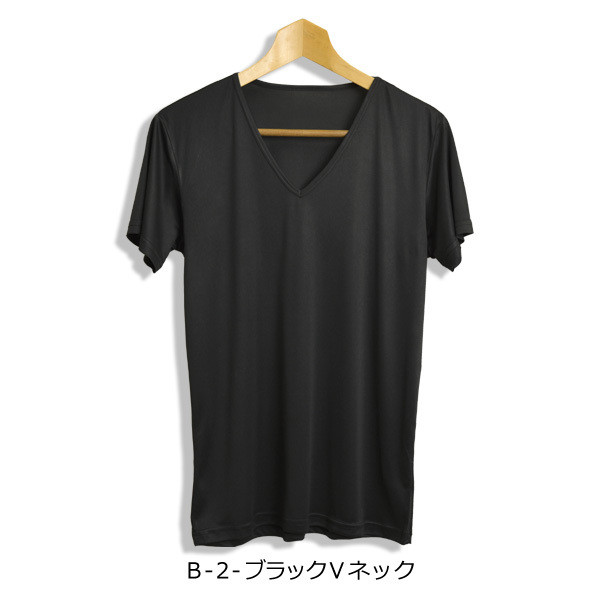 半袖 tシャツ メンズ 無地 カットソー 吸汗 速乾 ドライ ストレッチ 快適 インナー アンダーウェア 接触冷感 UVカット クルーネック Vネック 通販M75 limited 15