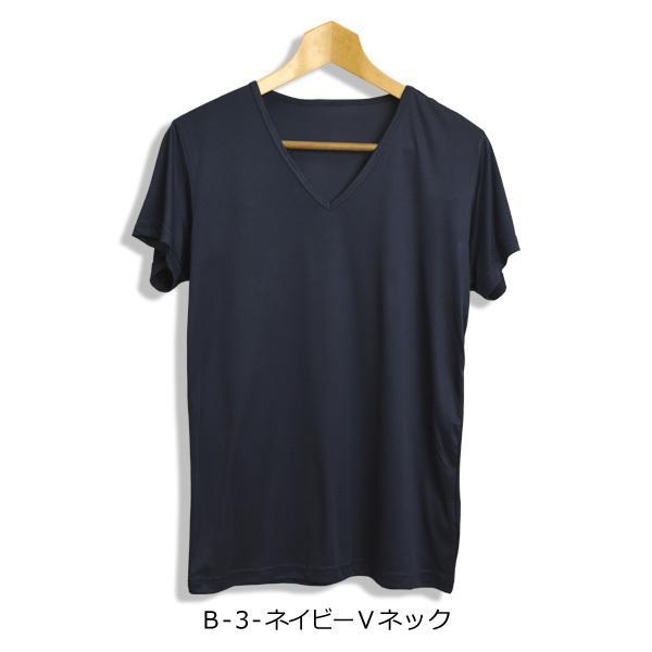 半袖 tシャツ メンズ 無地 カットソー 吸汗 速乾 ドライ ストレッチ 快適 インナー アンダーウェア 接触冷感 UVカット クルーネック Vネック 通販M75 limited 16