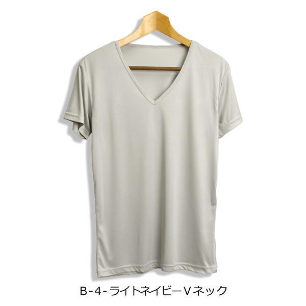 半袖 tシャツ メンズ 無地 カットソー 吸汗 速乾 ドライ ストレッチ 快適 インナー アンダーウェア 接触冷感 UVカット クルーネック Vネック 通販M75 limited 17
