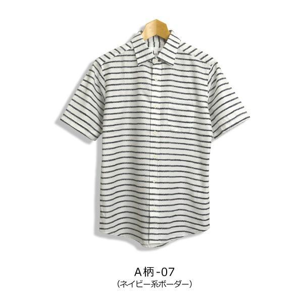 シャツ メンズ 半袖 リップル ボーダー 総柄 半袖シャツ レギュラーカラー リーフ アロハ 通販M15 RF3-0948 limited 13