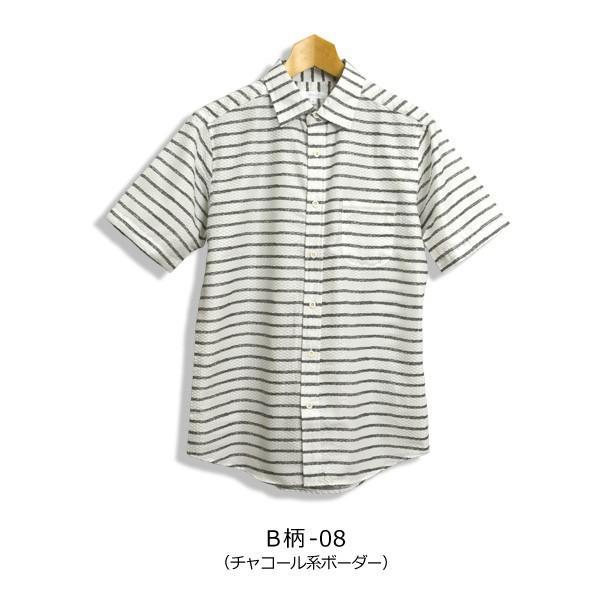 シャツ メンズ 半袖 リップル ボーダー 総柄 半袖シャツ レギュラーカラー リーフ アロハ 通販M15 RF3-0948 limited 14
