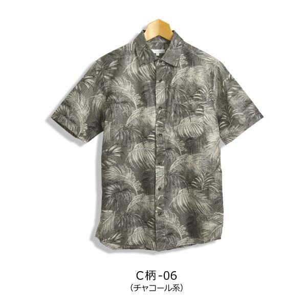 シャツ メンズ 半袖 リップル ボーダー 総柄 半袖シャツ レギュラーカラー リーフ アロハ 通販M15 RF3-0948 limited 15
