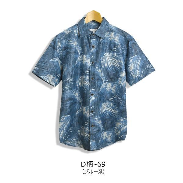 シャツ メンズ 半袖 リップル ボーダー 総柄 半袖シャツ レギュラーカラー リーフ アロハ 通販M15 RF3-0948 limited 16