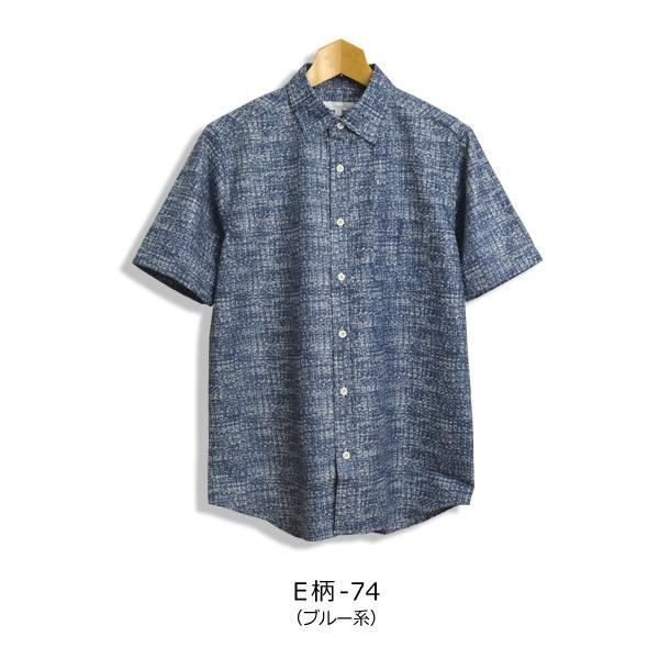 シャツ メンズ 半袖 リップル ボーダー 総柄 半袖シャツ レギュラーカラー リーフ アロハ 通販M15 RF3-0948 limited 17