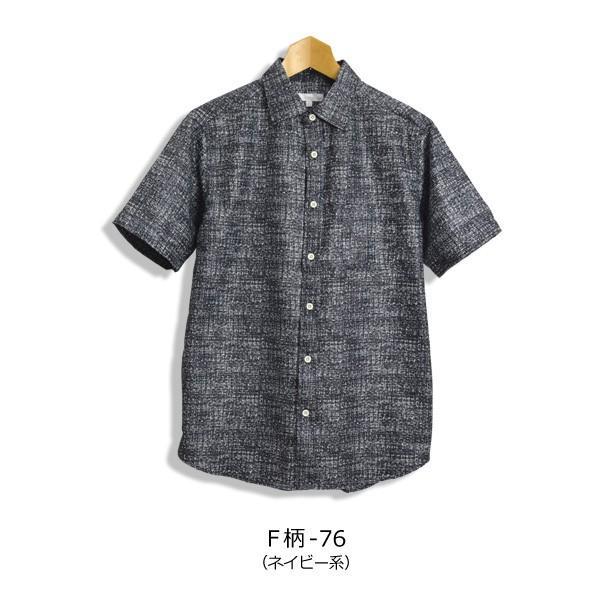 シャツ メンズ 半袖 リップル ボーダー 総柄 半袖シャツ レギュラーカラー リーフ アロハ 通販M15 RF3-0948 limited 18